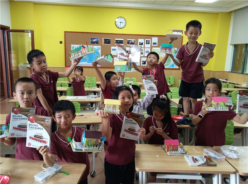 建筑模型初级班
